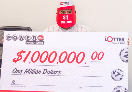 premio loteria powerball